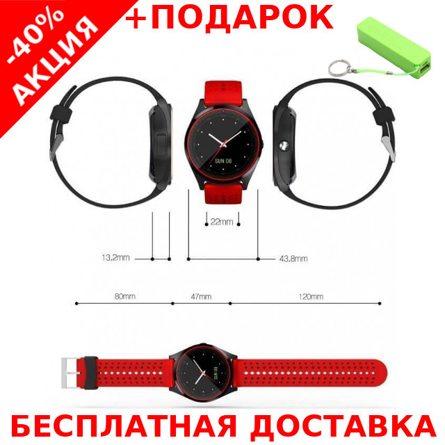 Наручные часы Smart V9 фитнес трекер, браслет Original size + powerbank 2600 mAh