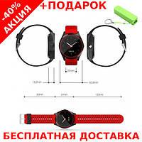 Наручные часы Smart V9 фитнес трекер, браслет Original size + powerbank 2600 mAh, фото 1