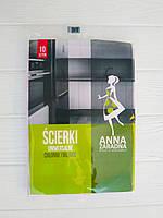 Универсальные салфетки для уборки Anna Zaradna 10шт (Украина)