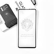 Защитное стекло Full Cover 2.5D Premium Xiaomi Mi Mix 3 Black