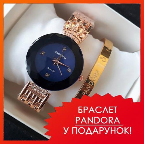Часы Baosaili баосали наручные кварцевые женские изумруд