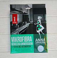 Салфетка микрофибра для уборки кухни и ванной Anna Zaradna 1шт. (Польша)