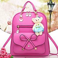 Рюкзак женский розовый с мишкой Тедди Фуксия