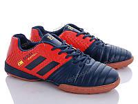 Футбольная обувь мужская Veer-Demax A8008-5S (41-46) - купить оптом на 7км в одессе
