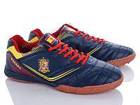 Футбольная обувь мужская Veer-Demax A8009-5S (41-46) - купить оптом на 7км в одессе