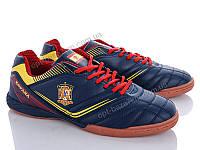 """Футбольная обувь мужская """"Veer-Demax"""" A8009-5Z (41-46) - купить оптом на 7км в одессе"""