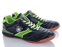 Футбольная обувь мужская Veer-Demax A8010-1Z (41-46) - купить оптом на 7км в одессе
