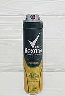 Мужской дезодорант-антипреспирант Rexona Men Champions 48h, 150мл (Великобритания)