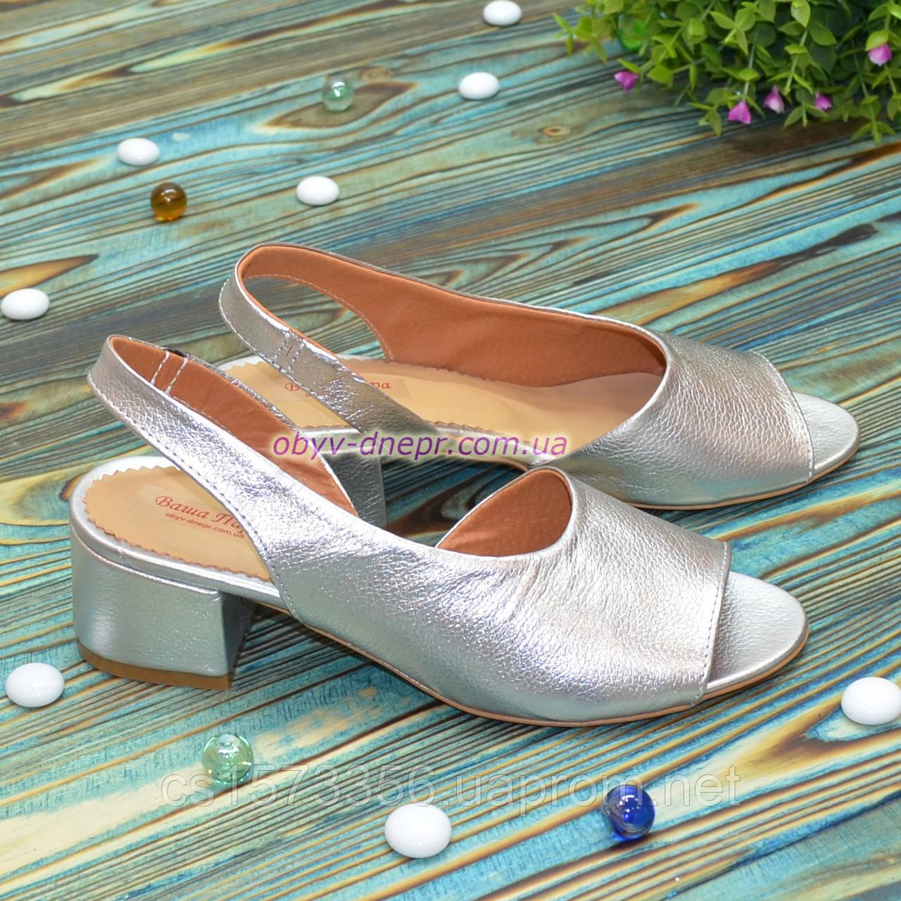 Женские босоножки на невысоком каблуке, цвет серебро