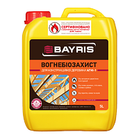 Вогнебіозахист для конструкційної деревини (АГНІ-1) 20 л