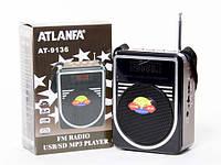 Портативная мультимедийная колонка ATLANFA AT-9136
