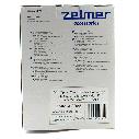 Насадки для мясорубки Zelmer мельничка для 986, фото 10