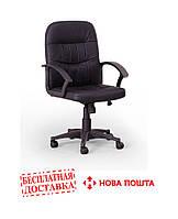 Кресло компьютерное для персонала Бриан (BRIAN)
