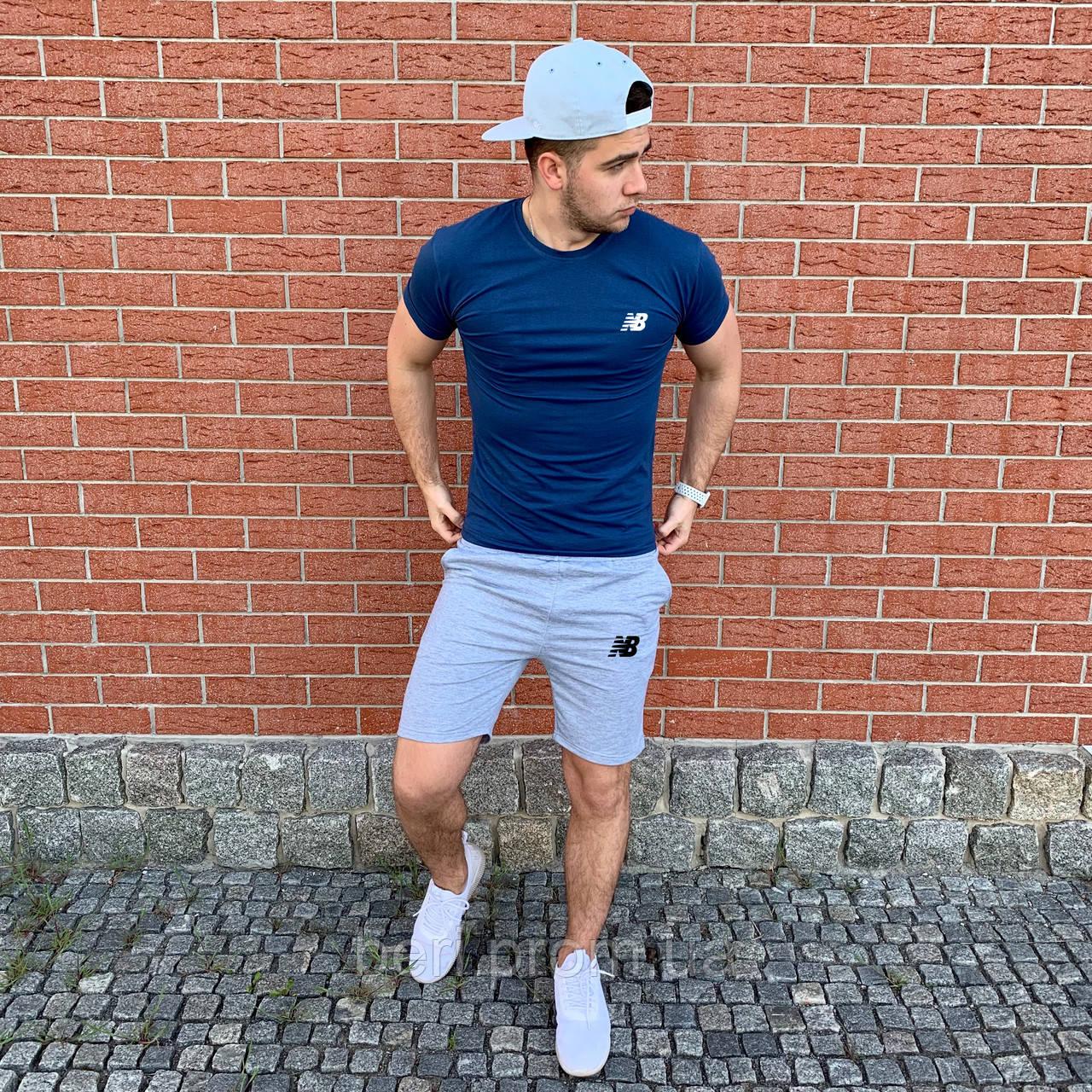 Мужской летний спортивный костюм, комплект шорты и футболка New Balance   Нью Беленс   (Сине-Серый)