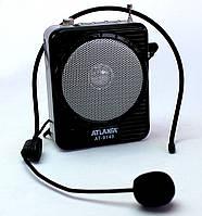 Портативная колонка-громкоговоритель ATLANFA AT-9140