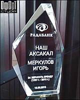 Награда Глыба (Лёд)