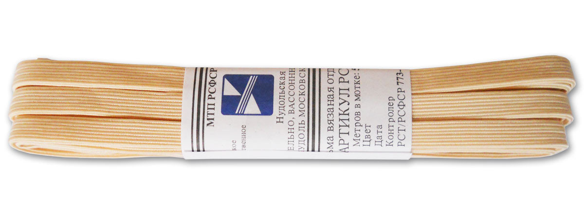 Тесьма эластичная бежевая, резинка бельевая (трусовая), 3 метра