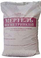 Вогнетривка суміш МВКО Мертель МП18 20 кг