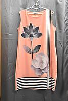 Платье лотос пудра вискоза 2139-1 Fashion Girl Украина