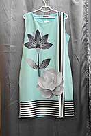 Платье лотос бирюза вискоза 2139-2 Fashion Girl Украина