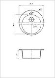 Гранитная мойка Galaţi Eva Biela (101) 47 см белая круглая, фото 8