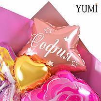 Букет из шаров со Спящей красавицей, фото 2