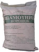 Шамотная (Огнеупорная) глина 25 кг