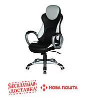Кресло офисное современное Картер (CARTER)