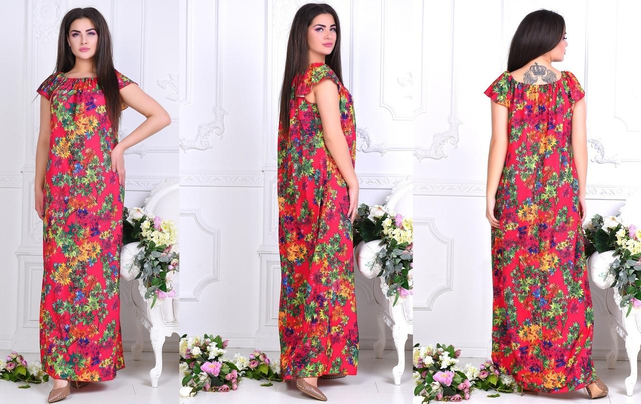 Легкое летнее платье свободного кроя 46-48, 50-52, 54-56, 58-60