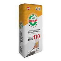 """Штукатурка """"короед"""" Anserglob ТМК 110, фракция 2.5, 25 кг"""