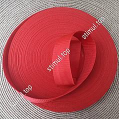 Тесьма цветная 40 мм (бухта 50 м) КРАСНАЯ / Стропа сумочная ременная / Лента для рюкзаков / Стрічка ремінна