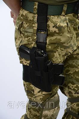 Кобура тактическая набедренная для ПМ, АПС, Форт Чёрная