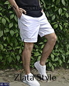 Мужские шорты.  Размер 48-50, 52-54, 44-46 Ткань мемори коттон. Цвет белый, черный, темно-синий