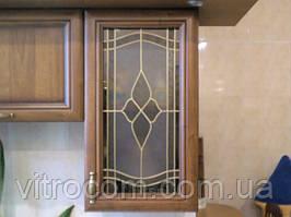 Вітраж на кухонний фасад КЅ-27