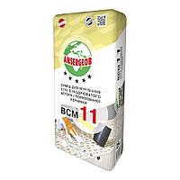 Смесь кладочная для блоков Anserglob BCM 11, 25 кг