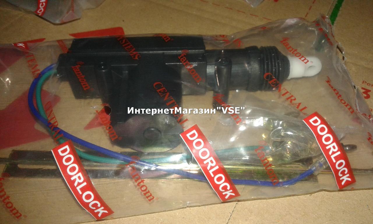 Центральный замок механизмы АКТУАТОРЫ Fantom 2 вух контактные 49.99грн