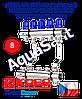 "Koer KR.1100-08 1""x8 WAYS колекторний блок з термостатичними клапанами"