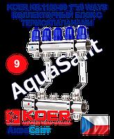 """Koer KR.1100-09 1""""x9 WAYS коллекторный блок с термостатическими клапанами"""