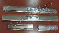 Накладки на пороги (на пластик, внутренние) Hyundai i30 (хендай ай 30) логотип, нерж.