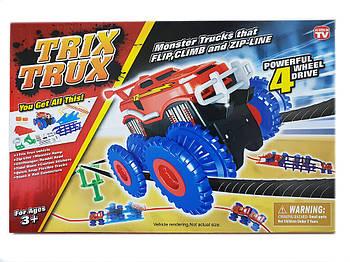 Монстер-Траки Trix Trux на дві машинки