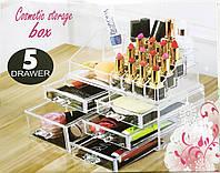 Органайзер Cosmetic Storage Box для хранения косметики и аксессуаров на 5 отделений