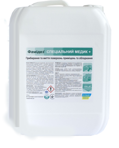 Моющее средство Фамидез Медик плюс Специальный 10 л