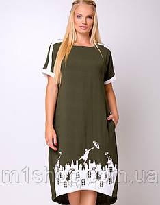 Женское свободное платье с удлиненной спинкой больших размеров (Арсения lzn)