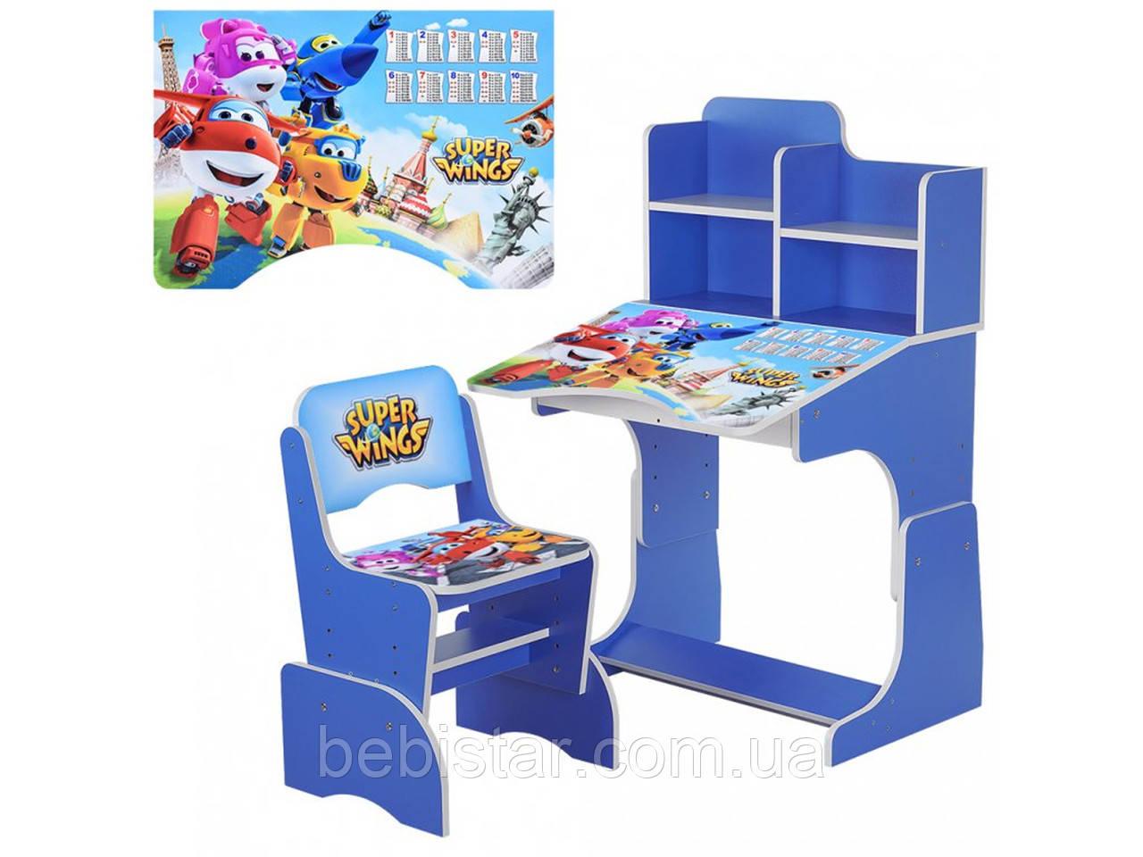 Детская парта синяя со стульчиком Super Wings для мальчиков