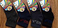 """Стрейчеві дитячі шкарпетки """"Neco"""", Туреччина хлопчик"""