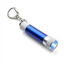 Фонарик - брелок металлический 4 цвета, розница + опт