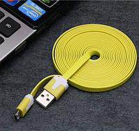 Кабель micro USB X38 резиновый, плоский 2м , фото 1