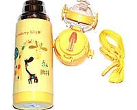 Детский термос Love 350мл, вакуумное поддержание температуры жидкости, две разные крышки для удобства