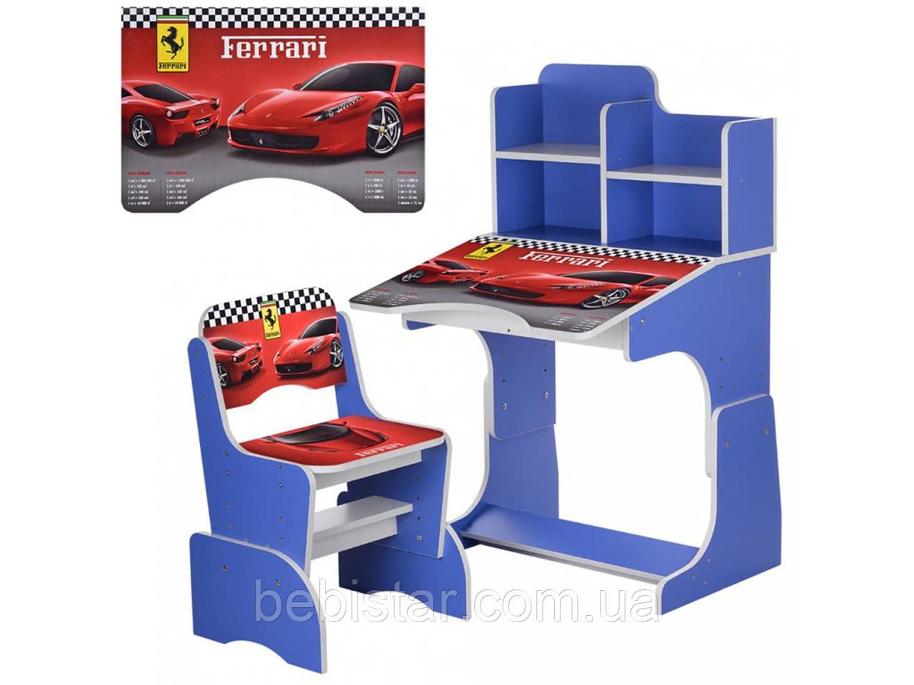 Детская парта синяя со стульчиком Ferrari для мальчиков