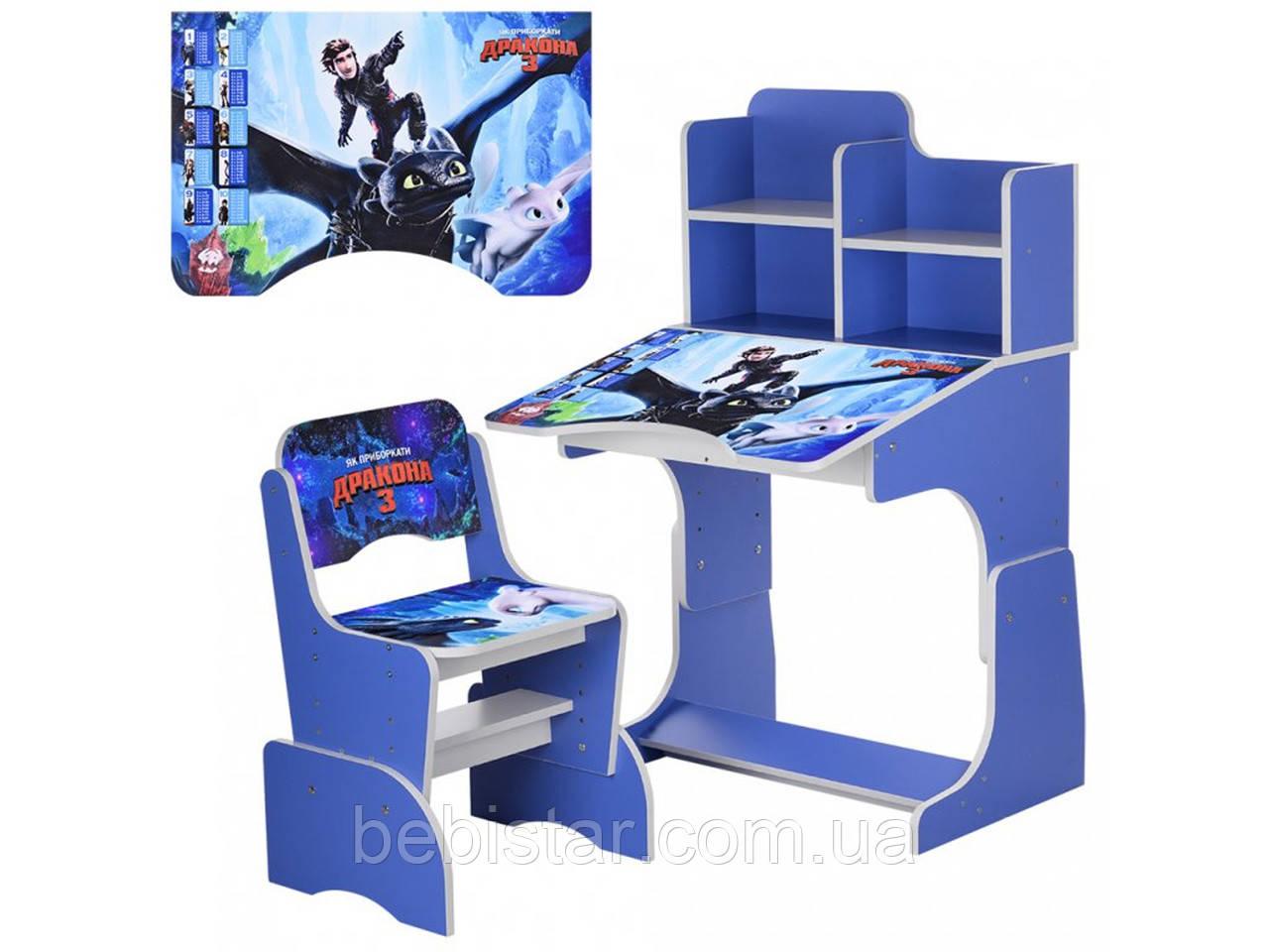 Детская парта синяя со стульчиком Dracon для мальчиков